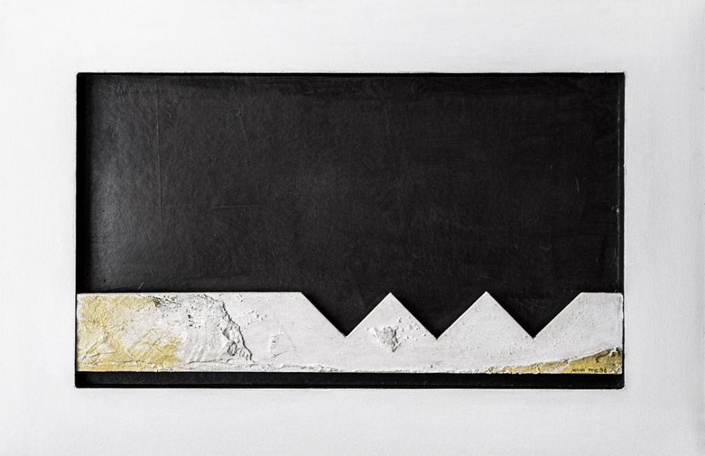 mala nazubana slika 35 x 70 x 4 cm kombinirana tehnika , 2015.